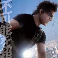 2011年ひらりんアカデミー賞 発表編