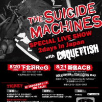 THE SUICIDE MACHINES LIVE IN JAPAN 2017