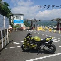 富士山日帰りツー(出発編)