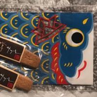 鯉のぼりデザインの「せたがや文学サブレ」、お土産にいいですね!美味しいです!