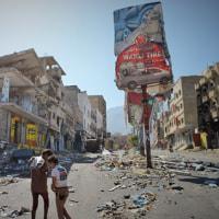 【紛争影響を受けた子どもたち:Children in Conflict Affect Areas】(Tragedy in Sana'a)