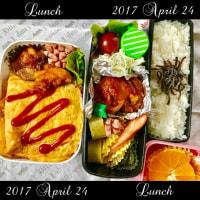 4月24日(月)のお弁当