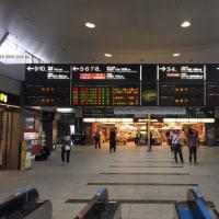 【速報】鳥取地震 現在の岡山駅の様子