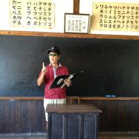 小豆島「二十四の瞳」分教場 <復刻版>