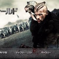 バトルフィールド/DVD