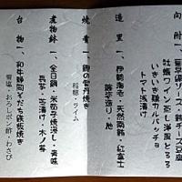 休暇村富士(1/2)