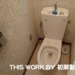 K様邸トイレリフォーム工事(いわき市常磐) ~工事完了~