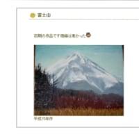 ♪ 「 趣味の油絵 」  ブログ ♪ 。。