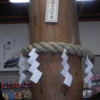 スポコミ・カワラ版 1月10日(火)赤口