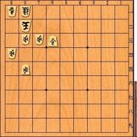 古典詰将棋には、成桂が多い
