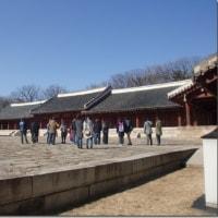 韓国旅行(最終章)