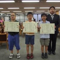 第6回くらしき吉備真備杯子ども棋聖戦大阪府大会結果