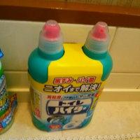 「トイレ洗剤には違いないのですが・・・」の巻