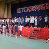 木次がっしょ祭りで発表(4・5年)