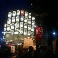祇園祭前祭 終わりました。