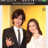DAIGO 北川景子 結婚おめ!!あと、シンクロについて
