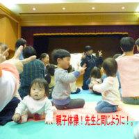 幼児期の体操は豊かな人生を送るための基盤づくり