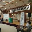 第63回滋賀県母親大会は無事成功のうちに終わりました。