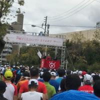ハーフマラソン3ヶ月連続チャレンジ