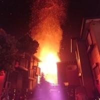 寒川町で火災が発生しました!!