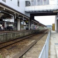 倉吉(鳥取県)くらよし