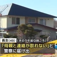 冷凍庫から高齢女性遺体、ふた閉まり電源入った状態(北海道今金町)