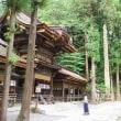 2017年7月15日 諏訪旅行 一日目 その3(くらすわ)