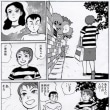 明日天気にな~れ(86)