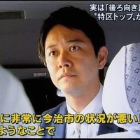 加計学園 今治が夕張になるか 報ステ5/26