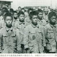 戦後70年安倍談話で欠落させた真の加害者への断罪と被害を受けた加害国民と被害国国民黙殺!