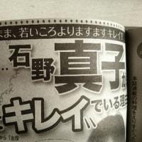 5回中山1日目(休予う日)・おっタイム!