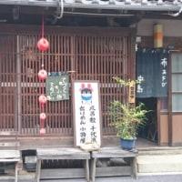 長崎への旅人へ行って