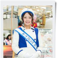 「ポートフレンズ大洗」 茨城産直市 in 上野駅