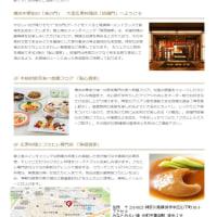 第39回 「季節のお勧め料理②」+野毛・大岡川(うまくすれば桜)