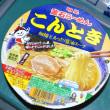 釜石らーめんのカップ麺