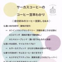 5月10日から始まるJR京都伊勢丹さんでのイベントについて*これ見て来てくださいね~