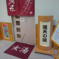 温泉と七夕神社