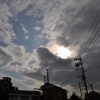 2月23日、午後3時過ぎの空模様