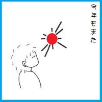 【鍼灸師を悩ませる宮崎の夏】暑さがハンパない