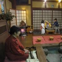 猿ケ京温泉ホテル~夕食~