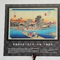 駅工事中の浮世絵