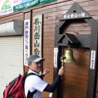 谷川岳縦走訓練初級編!