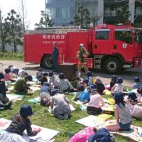 消防写生会(2年生)