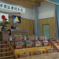 10日(金)第七十回卒業式が挙行されました。おめでとうございます。