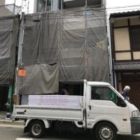 京都内ホテル新築現場にフローリング娘が嫁ぎました。