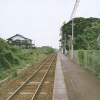 山陰本線 八橋駅!