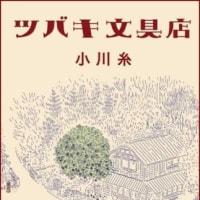 中島芭旺(バオ)くんの本
