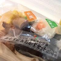 おむすび&おかずセットと生姜タンメンを頂きました。 at セブンイレブン 横浜クロスゲート店
