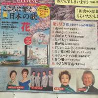 こころに響く日本の歌