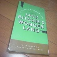 久々にジャック・リッチーの短編を!